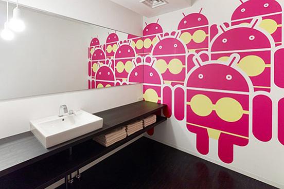 comment décorer google